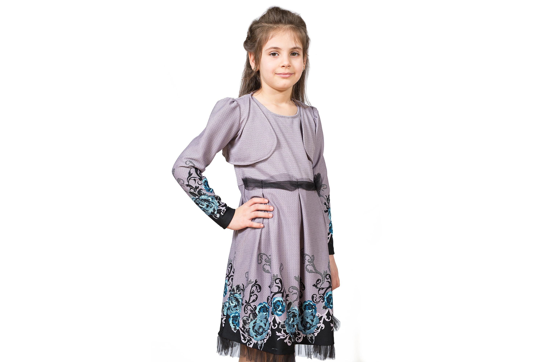 13 - Fatme Remzi